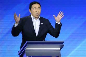 臺裔美籍企業家楊安澤 宣布競選紐約市長
