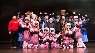 汉朝美女王昭君爱情传奇 《昭君・丹青怨》台中国家歌剧院登场