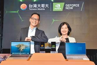 GeForce NOW聯盟Taiwan Mobile雲端遊戲平台可支援iPhone囉