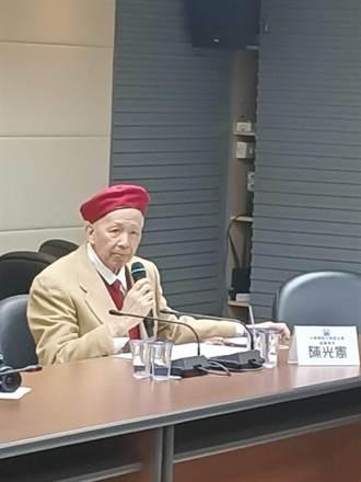 陳光憲:新加坡雙語政策是為溝通 台灣雙語政策是為了什麼