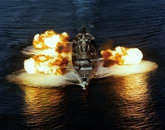 越南一人家從田地裡挖到近1噸重的戰艦砲彈