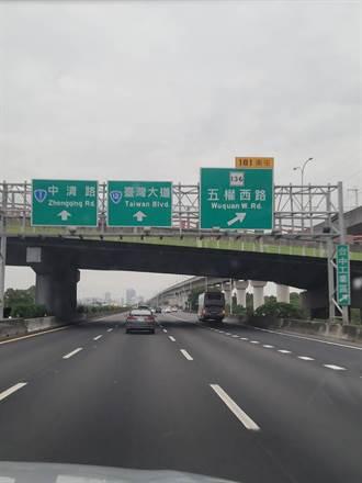 國道一3個台中出口 外地人霧煞煞 將改為路名預告標誌