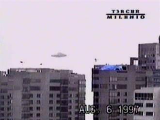 俄小鎮神秘爆炸、外星人直接通訊 CIA幽浮解密文件曝光