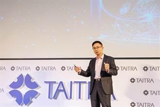 掌握移動科技趨勢 貿協將辦2035 E-Mobility Taiwan