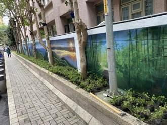 新北泰山區巷弄圍牆大改造 全台美景盡收眼底