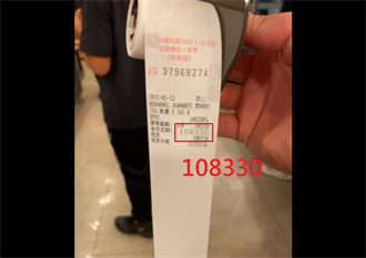 一頓鐵板燒吃掉10萬 開錯發票店員傻了 急尋用餐客