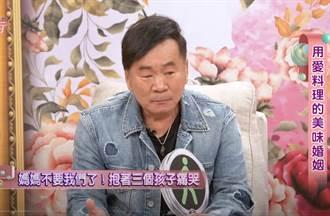 《型男大主廚》郭主義錄影一半突哽咽:媽媽不要我們了