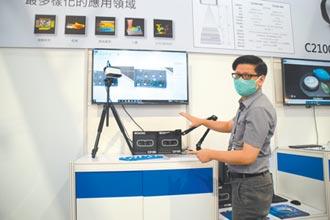 鑑微C2100開創3D視覺新時代