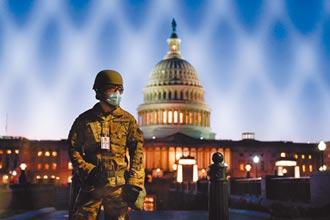 美軍譴責國會暴亂 確認拜登地位