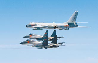 台海嚴峻 海軍陸戰隊空降兵崛起