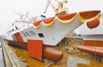 首艘萬噸級海巡09 南海執法