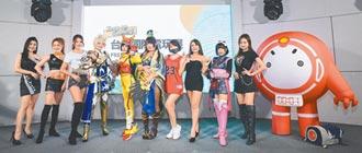 台北電玩展月底開展 2021全球首發線上與實體展同步