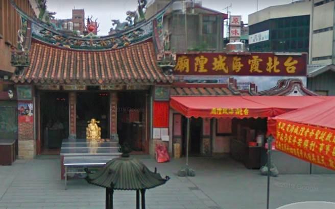 女單身26年被媽媽帶去霞海城隍廟拜拜,當晚秒被託夢,三周後成功收服百萬年薪男。(圖/翻攝自Google地圖)