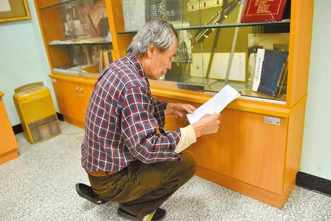 真理大學麻豆校區台灣文學資料館創系主任、名譽館長張良澤張良澤於台灣文學資料館工作室內整理收拾資料。(摘自鍾延威臉書)