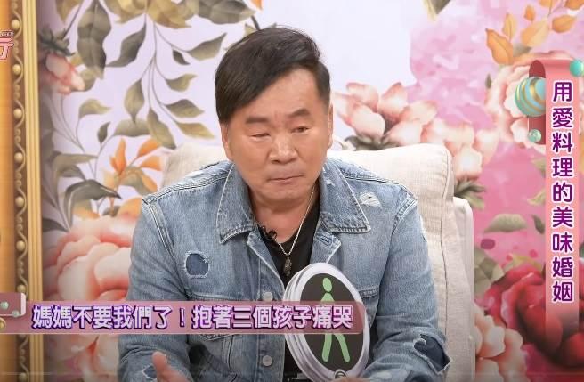 「古錐師」郭主義近日上節目突然哽咽。(取自單身行不行YouTube)