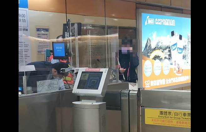 冒用4折優惠票搭捷運被逮 婦人飆罵站務員:你們很好賺欸(翻攝 臉書社團/我是永和人)