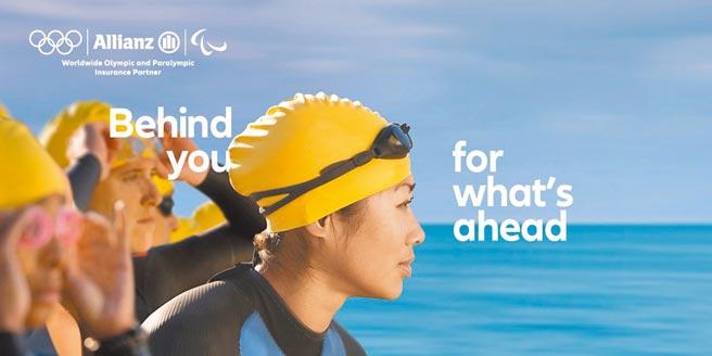安聯集團展開與奧林匹克/帕拉林匹克活動為期8年之全球合作夥伴關係。圖/安聯人壽提供