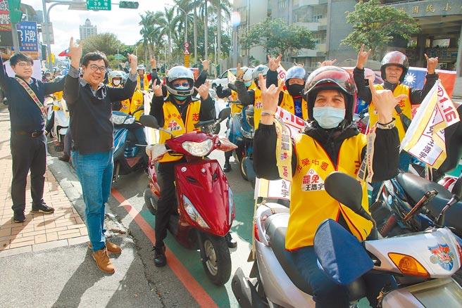 时评》罢免王浩宇 国民党难收割