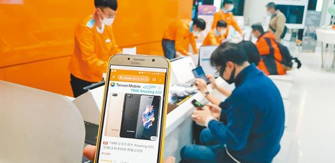 台灣大哥大自有品牌AMAZING A32手機引發資安危機,NCC要求2個月內完成召回,若用戶惹上官司,要負責車馬費、上班請假等費用損失(圖為設計畫面非同款手機)。(本報資料照片)