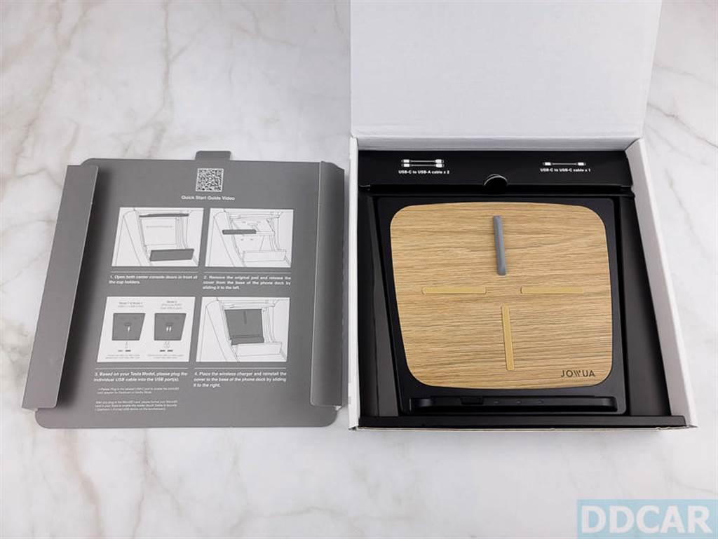 產品包裝簡潔但用心,有清晰易懂的安裝指南,一開盒也能馬上看清楚所有商品內容。