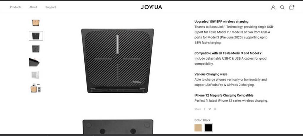 Jowua 無線充電板的木紋款是搭配 Model 3 內飾風格,另外還有一個碳纖維樣式的黑色版本。
