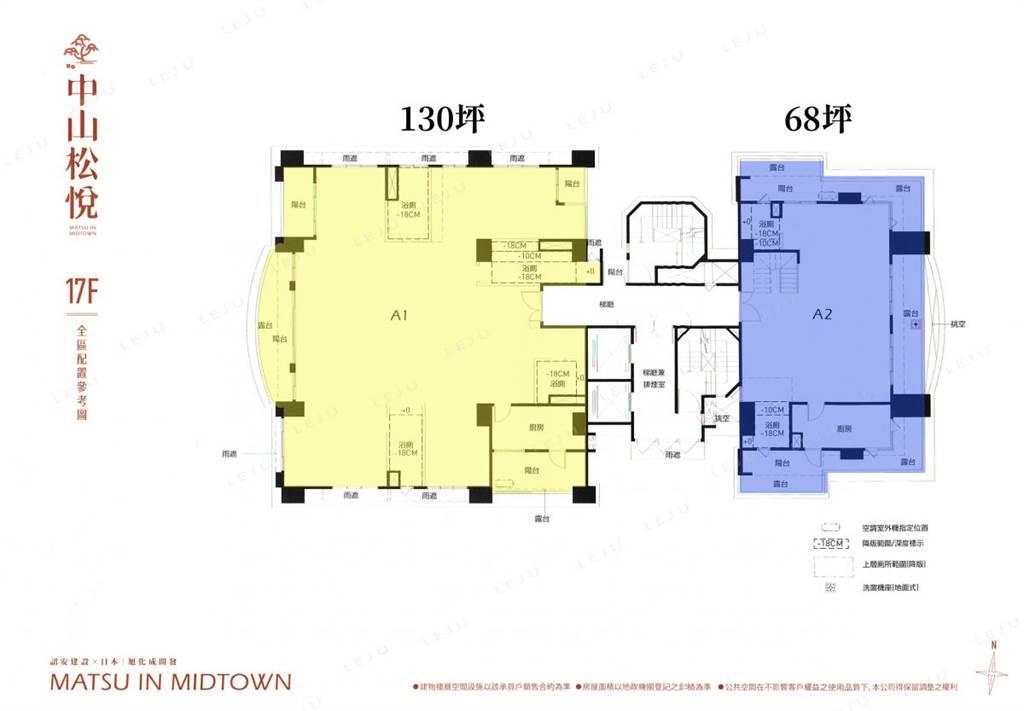 中山松悅17樓平面圖
