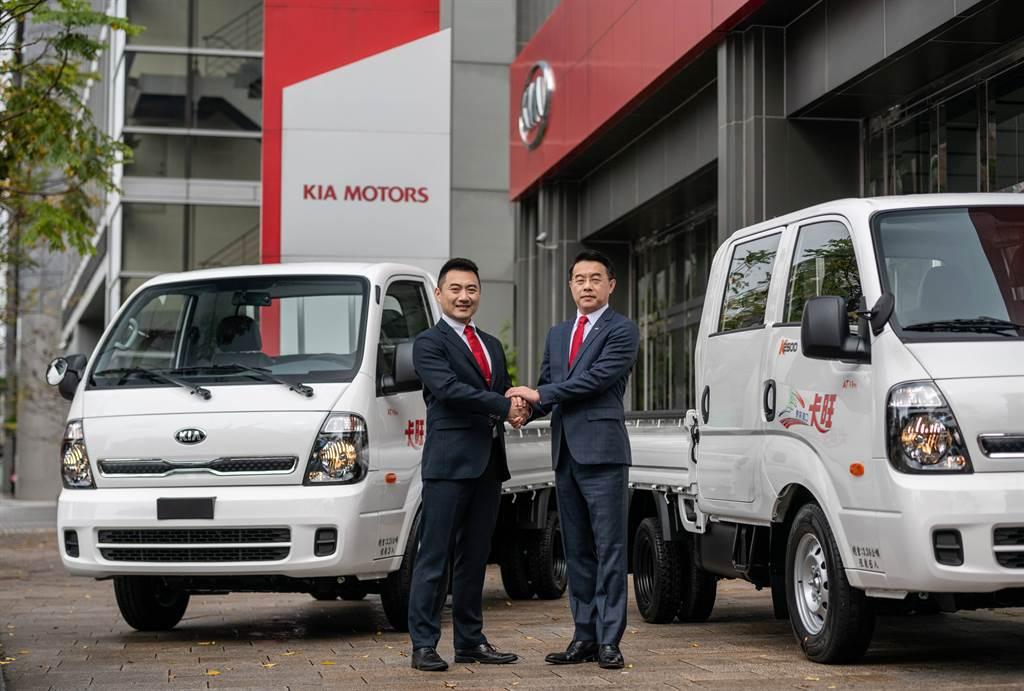 台灣森那美起亞總裁李昌益(右)與嘉樂寶汽車執行董事李宣毅(左)攜手合作,一同開創KIA商用車的新紀元。