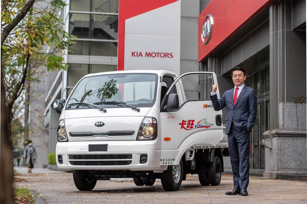自2021年1月起台灣森那美起亞成為台灣獨家KIA總代理,引領KIA品牌在台邁入嶄新紀元。