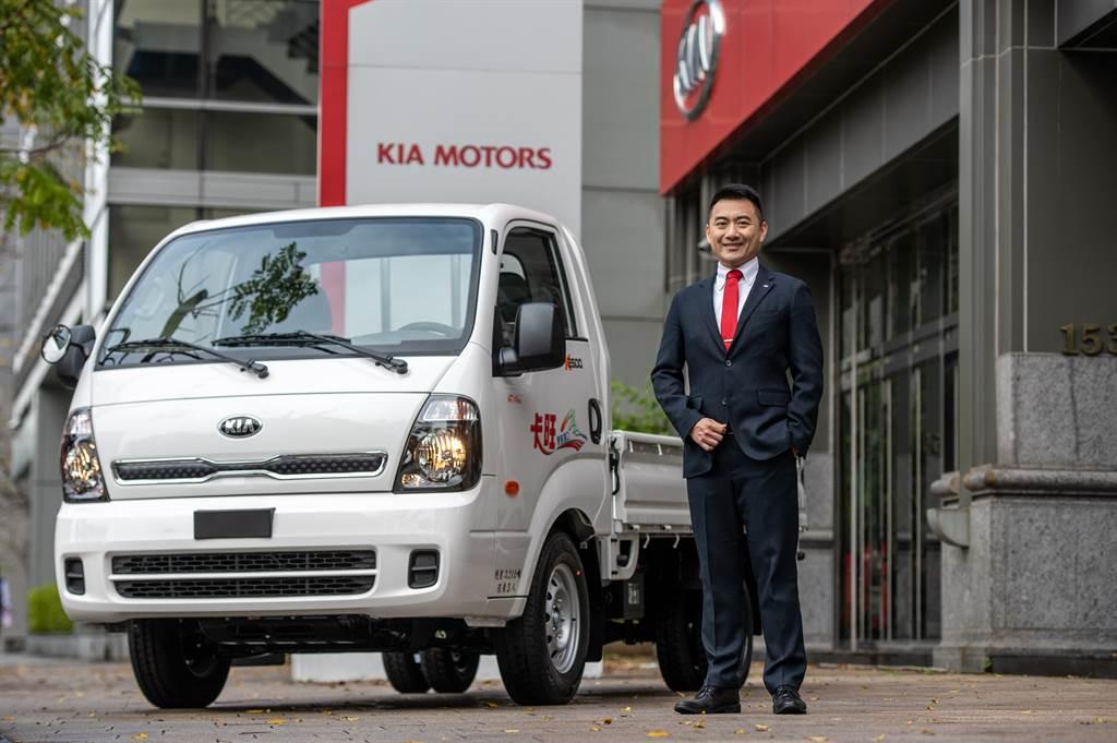 嘉樂寶汽車將擔任KIA商用車總經銷,成為台灣森那美起亞在商用車事業體最重要經營夥伴。