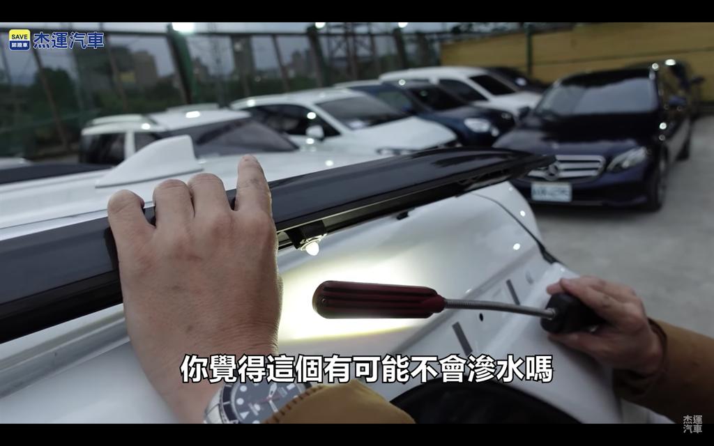 Toyota Corolla Cross車頂架也採打孔方式固定。(圖片來源:截取自杰運汽車YT頻道)