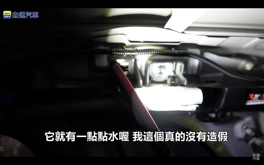經高壓水柱噴灑後,有水滴滲入車內。(圖片來源:截取自杰運汽車YT頻道)