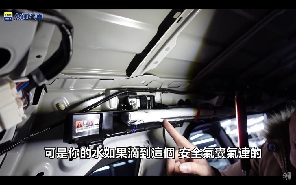 車側氣簾位置靠近車頂架鑽孔處。(圖片來源:截取自杰運汽車YT頻道)