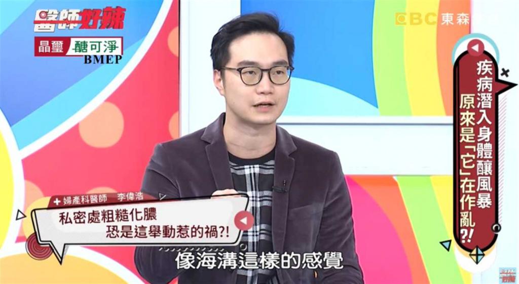 婦產科醫師李偉浩日前在節目上分享案例。(圖擷取自醫師好辣youtube頻道)