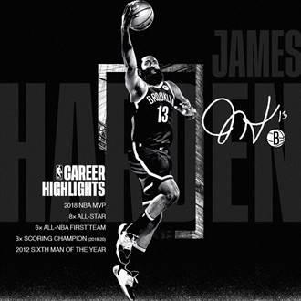 NBA》篮网官方宣布哈登加盟 先抢队友13号球衣