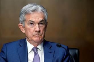 美股定心丸杀到 Fed主席鲍尔:宽松政策不宜过早退出
