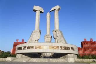 拜登就職前 北韓展示潛射彈道飛彈大秀軍事肌肉