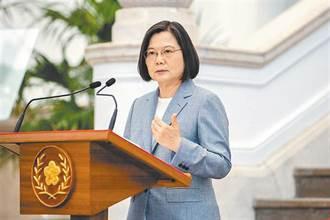 台灣重返聯合國對內對外說法不一致 游盈隆批蔡政府又玩兩面手法