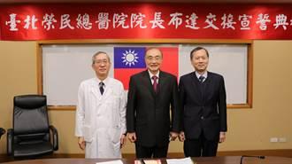 許惠恒接任北榮院長  馮世寬:我幫他打120分