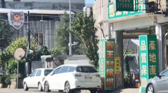 檳榔攤被砸店主控警方辦案拖延  苗警澄清:積極追查中