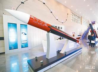 今年第二枚 中科院在九鵬成功試射中長程飛彈