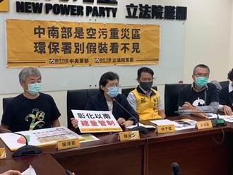 陳椒華第一高票當選時力決策委員 有望連任黨主席