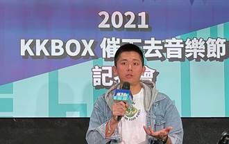 KKBOX音樂風雲榜升級催下去音樂節 連辦2天結合Podcast派對更豐富