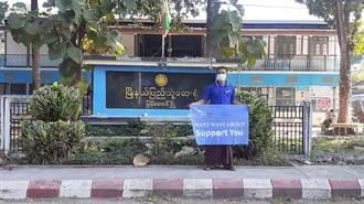 緬甸疫情四度封城 旺旺水神捐贈屢遭阻終抵醫院