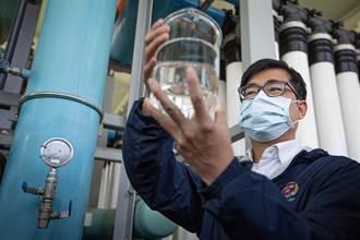 防範油汙傷害 鳳山水資源中心斥資1.2億建置智慧預警系統