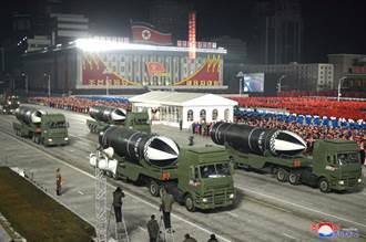 北韓閱兵大秀潛射彈道飛彈 以強軍姿態向拜登喊話