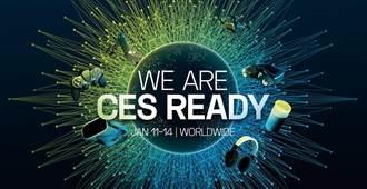 CES吸引近二千家廠商參展 成規模最大數位科技展會