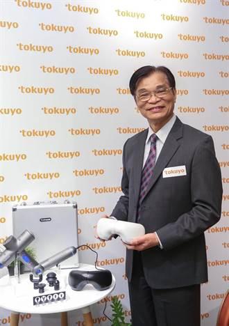 居家健身夯 tokuyo在日本品牌HEALTHPIT反攻台湾精品市场