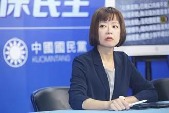 聲援楊志良 江怡臻:請民進黨尊重人民的言論自由