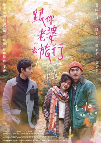 陳妍希被指定喜劇擔當 搞笑扮《東方不敗》喊:我容易嗎