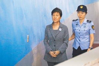 朴槿惠閨蜜干政案 判刑20年 罰4.6億台幣 定讞